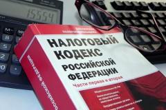 В Новороссийске главный бухгалтер ЗАО Агрофирма «Мысхако» стал фигурантом уголовного дела