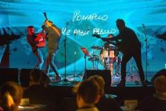 В Ростове состоится бесплатный концерт группы «Ромарио»