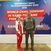 Сотрудница донского ФСИН стала чемпионкой мира по рукопашному бою