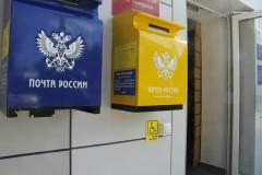 В Краснодарском крае в этом году Почта России отремонтирует 136 отделений