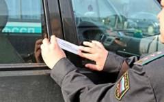 В Новороссийске дорожный пристав выявил должников