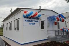 Активисты ОНФ проведут мониторинг состояния ФАПов в Краснодарском крае