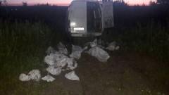 Донские пограничники пресекли контрабанду запчастей на полмиллиона рублей