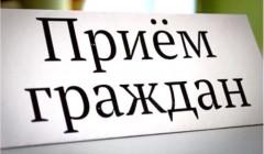 В Элисте и.о. главы Следкома по Калмыкии проведет прием граждан
