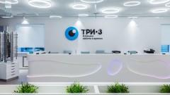 Новые возможности лечения глаукомы и вторичной катаракты в «Три-З» в Сочи