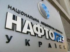 Украина сделала предложение России по газу