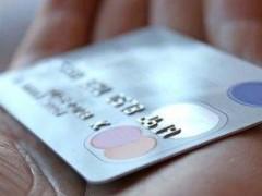 В Майкопе раскрыта кража денег с банковской карты