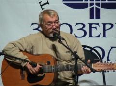 В Ростове-на-Дону вышел сборник стихов Заозёрной поэтической Школы «Эхо тысячи концертов»