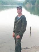 В Ставрополе разыскивается без вести пропавший Артур Устименко