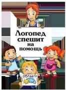 В Ростове выбрали лучшего учителя-дефектолога