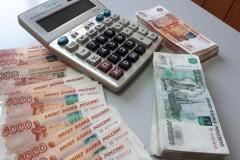 В России вступили в силу новые ограничения по кредитам и займам