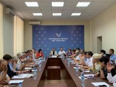 Региональный штаб ОНФ подвел промежуточные итоги деятельности за первое полугодие