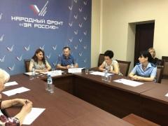 В ОНФ Кубани прошел круглый стол по итогам мониторинга доступности для инвалидов нотариальных контор