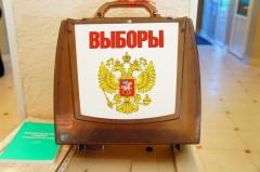Клан главы КЧР Рашида Темрезова снял с парламентских выборов  КПРФ