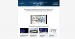 В Невинномысске начал работу обновлённый информационно-инвестиционный портал