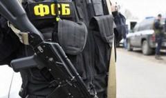 ФСБ задержала на Дону двух участников ячейки ИГ