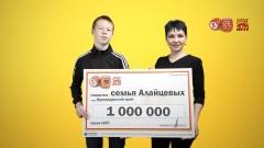 Жительница Краснодарского края выиграла в лотерею миллион рублей