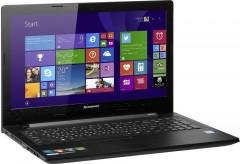На юге России ноутбуки Lenovo в лидерах продаж