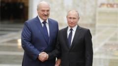 Лукашенко отправился с двухдневным рабочим визитом в Россию