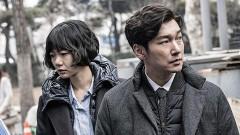 Стартовали съемки адаптации южнокорейского сериала «Город тайн»