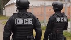 В Госдуму внесли законопроект о запрете выезда бывших сотрудников ФСБ за границу