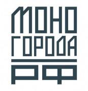 Невинномысск готовится принять форум развития моногородов
