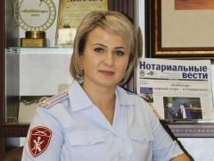 На Ставрополье росгвардеец зачислен в ряды членов Ассоциации юристов России