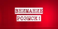 На Ставрополье разыскивают пропавшего без вести Артема Савенкова