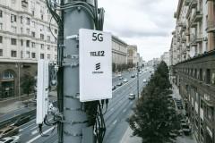 Tele2 и Ericsson запустили 5G на Тверской