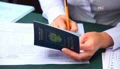 В России стартовала подготовка к переписи населения 2020 года