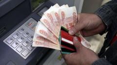 В Железноводске 63-летний мужчина ждет суда за кражу денег с банковской карты