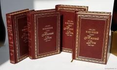 2000 томов научного издания романа М.А. Шолохова «Тихий Дон» передадут в библиотеки