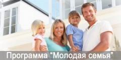 Алексей Когарлыцкий рассказал об алгоритме приобретения жилья по программе «Молодая семья» на Ставрополье