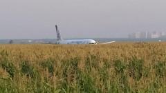 При аварийной посадке самолета А321 близ Жуковского пострадали 23 человека