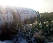 Число пострадавших при посадке A321 в кукурузном поле в Подмосковье выросло до 74