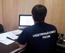 В Пятигорске завели дело на главбуха следственного изолятора, подозреваемой в мошенничестве
