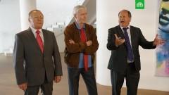Стартовали съемки российской адаптации популярного британского сериала телеканала BBC New Tricks