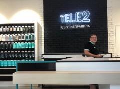 Tele2 запускает новый формат розницы на юге