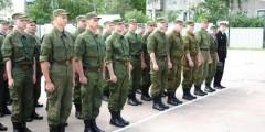 В России с 1 сентября изменились правила призыва в армию