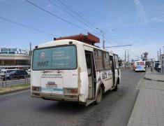 В Краснодаре пассажирские автобусы приведут в соответствие с нормативами