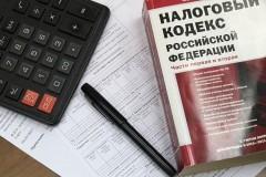 В Кропоткине погашена задолженность по налогам в 5 млн рублей