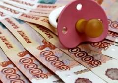 В Краснодаре задолженность по алиментам в 237 тысяч рублей погашена в полном объеме