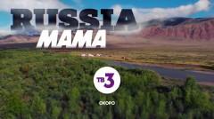 ТВ-3 выпустит новое шоу о приключении звёзд в России «Мама Russia»