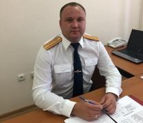 Роман Сиротин возглавил Петровский межрайонный следственный отдел СКР по Ставропольскому краю