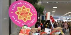 Конкурс «Сделано на Кубани» собрал уже 150 заявок