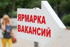 На Кубани стартует акция «Планета ресурсов-2019»