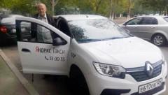 Ветераны Невинномысска смогут пользоваться такси бесплатно