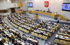 Госдума РФ одобрила введение акцизов на вейпы