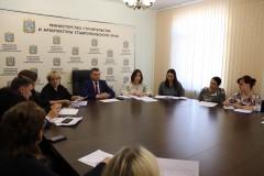 На Ставрополье разрабатывают механизмы строительства социального жилья