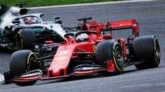 Старт Formula 1 ВТБ Гран-при России 2019